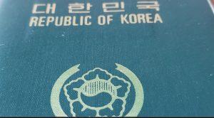 大阪法務局韓国除籍謄本