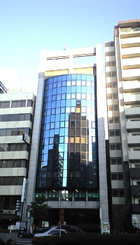 韓国戸籍翻訳コムを運営するASC申請支援センター外観/地下鉄谷町線天満橋すぐ。大阪法務局北となり