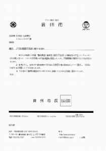 韓国戸籍/不見当証明翻訳見本/拡大