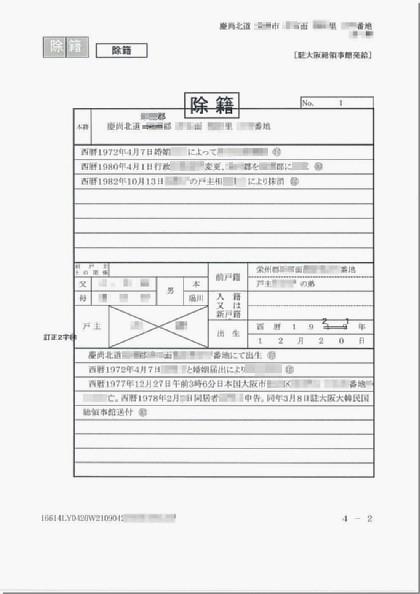 翻訳 手書き 語 中国