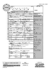 フィリピン/出生証明書翻訳見本/拡大